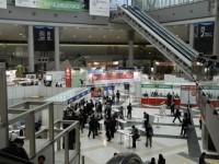 第21回東京ビジネス・サミット2007-04/事務局・セミナー設営