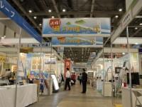 第21回東京ビジネス・サミット2007-08/事務局・セミナー設営