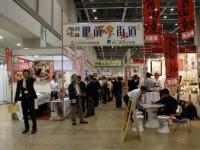 第21回東京ビジネス・サミット2007-10/事務局・セミナー設営