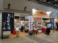 第21回東京ビジネス・サミット2007-11/事務局・セミナー設営