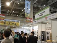 第21回東京ビジネス・サミット2007-12/事務局・セミナー設営
