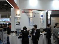 SODEC 第19回ソフトウェア開発環境展-11/展示ブース施工