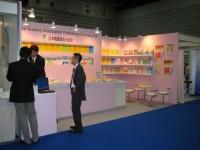 ICN 2007 Conference Yokohama-07/事務局・セミナーの運営