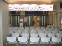 第1回たかまつしんきんビジネスマッチングフェア2007-02/事務局・セミナーの設営