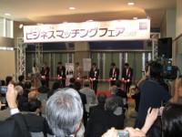 第1回たかまつしんきんビジネスマッチングフェア2007-04/事務局・セミナーの設営