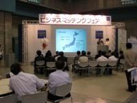 第1回たかまつしんきんビジネスマッチングフェア2007-08/事務局・セミナーの設営
