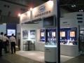 インターフェックスジャパン2009-01/展示ブース施工