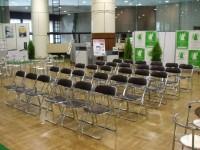 KOBELCO FAIR 2008-01/事務局・セミナーの設営