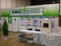 KOBELCO FAIR 2008-06/事務局・セミナーの設営
