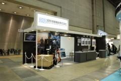 RFIDソリューションEXPO 2009-1/展示ブース施工
