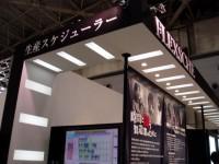 DMS 第21回 設計・製造ソリューション展-04/展示ブース施工