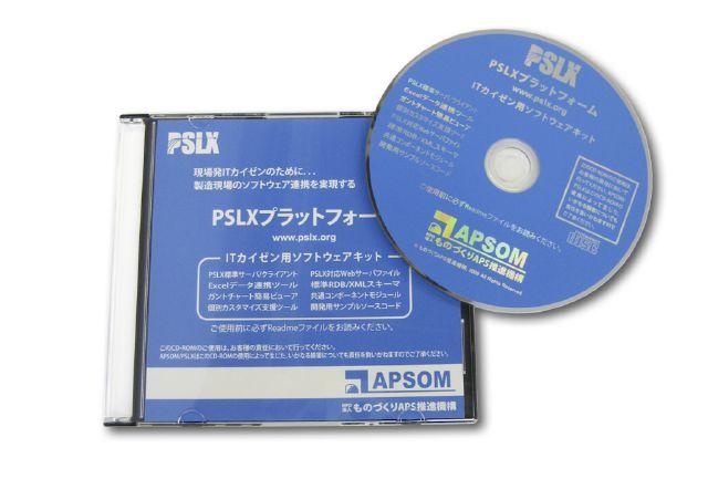 CD-ROM製作/イベント・その他