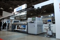 JGAS2009総合印刷機材展-10/展示ブース施工