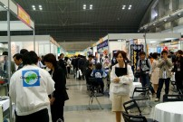 いよぎんビジネス商談会-08/事務局・セミナーの設営