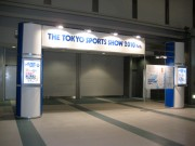 THE TOKYO SPORTS SHOW 2010 Feb-01/事務局・セミナーの設営