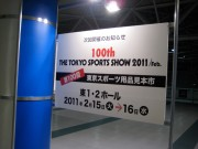 THE TOKYO SPORTS SHOW 2010 Feb-02/事務局・セミナーの設営