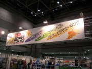 THE TOKYO SPORTS SHOW 2010 Feb-03/事務局・セミナーの設営