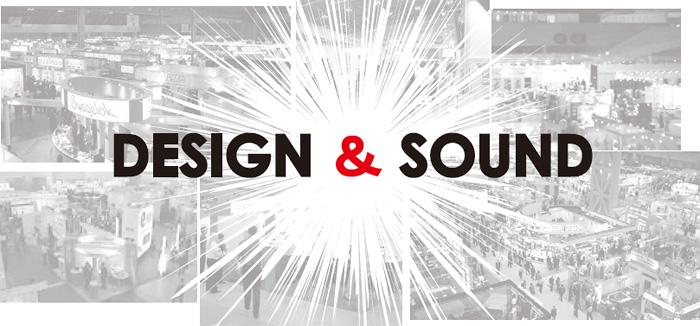 design-sound